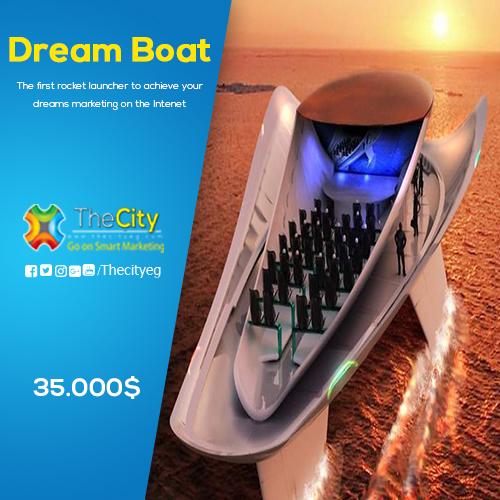 Dream Boat Digital Marketing Strategy