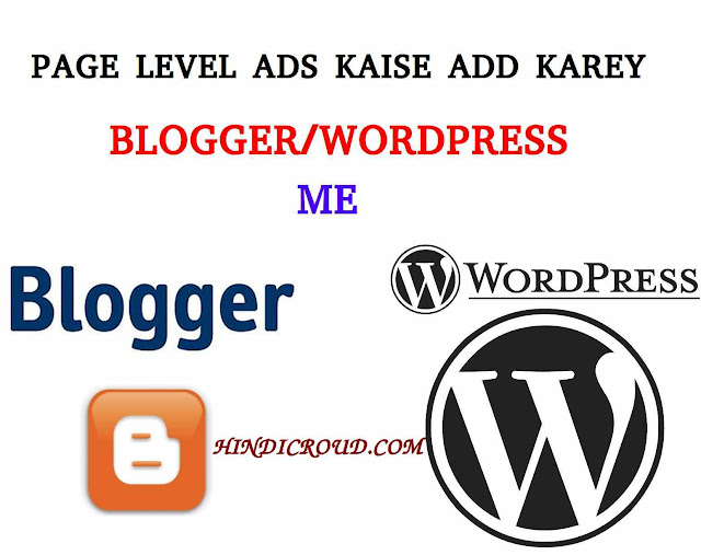 How to use ADSENSE Page level ads in blogger/Wordpress for mobile user