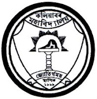 Kaliabor College, Nagaon, Assam Recruitment for the post of Librarian