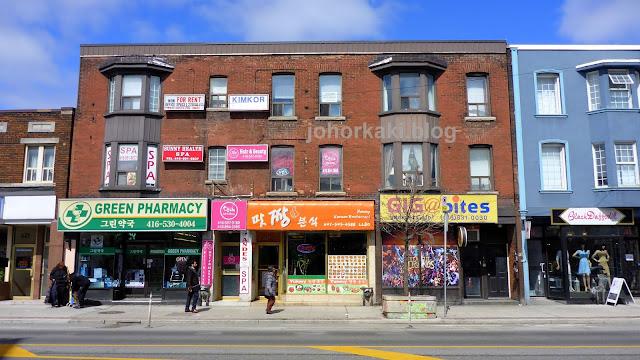 Gamjatang-Yummy-Korean-Food-Koreatown-Toronto