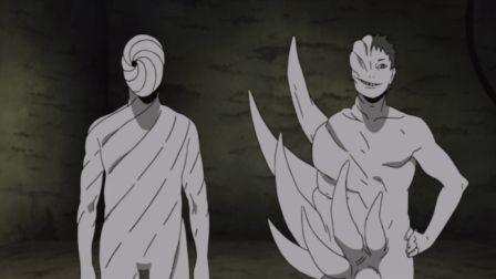 Gambar Terkait Zetsu Putih