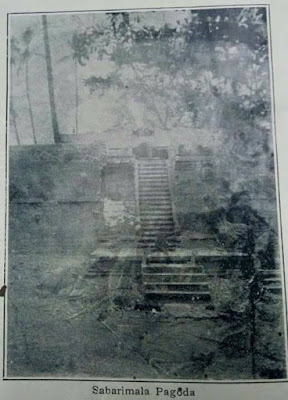 Image result for sabarimala arson case