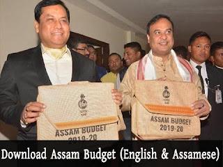 Download Assam Budget 2019-20 PDF