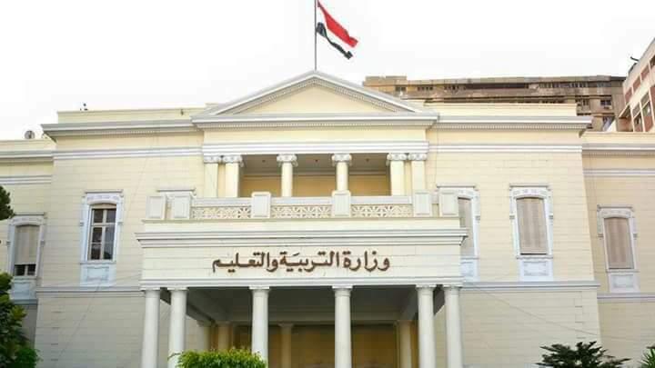 """وزارة التربية والتعليم اتاحة ضم الخدمة السابقة لجميع المعلمين بمصر """" معلم مساعد - معلم اول - معلم اول أ - خبير """" الكترونياً"""