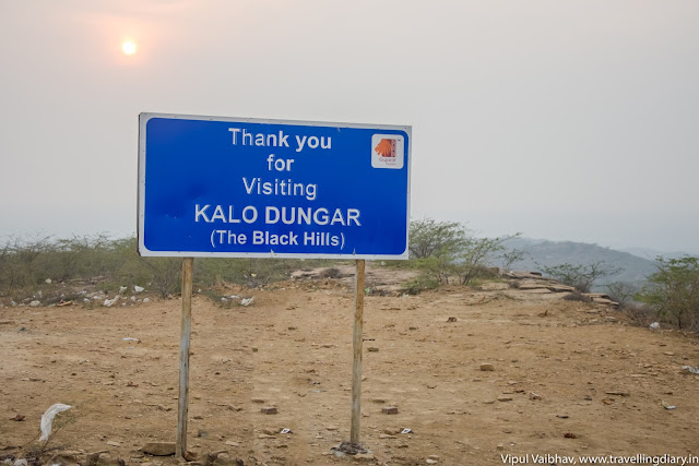 Kalo Dungar welcome board