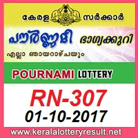 Pournami Lottery RN-307 Results 01-10-2017