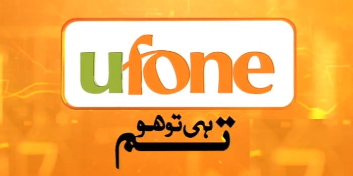 Ufone 3G Internet Packages Daily, Weekly, Monthly - hackbar
