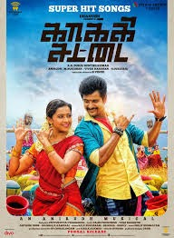 Anirudh Ravichander Shake That Kaaki Sattai Ost Soundtrack Lyrics