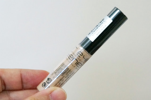 Missha  Under Eye Brightener in Light Beige