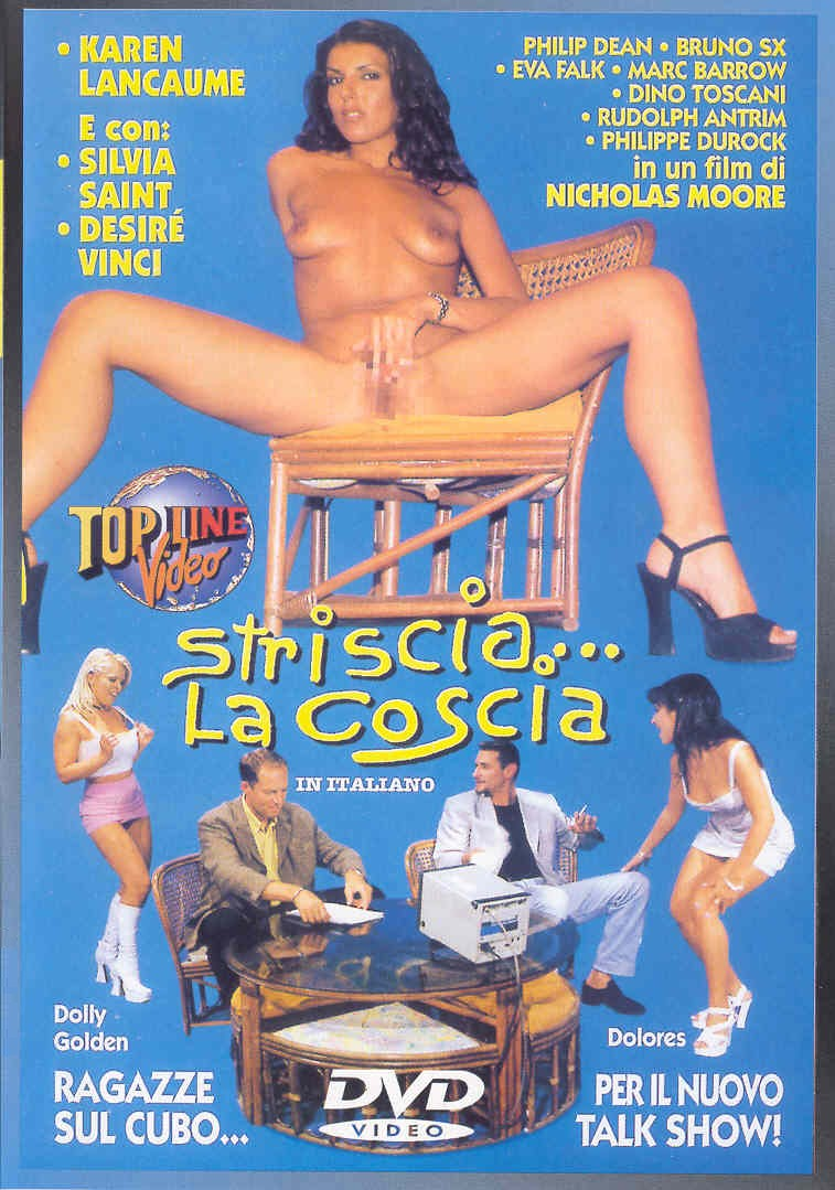 Итальянское наследство порно фильм онлайн