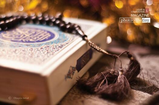 Al-Qur'an Fotografi
