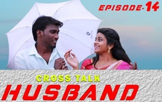Crosstalk Husband Episode 14 | Diwali Special | Funny Factory