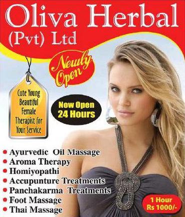 Oliva Herbal