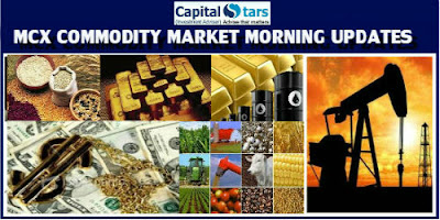 Best MCX Tips, Commodity Trading Tips, Copper Tips, crude oil tips, gold trading tips, Mcx Commodity Tips, MCX tips services,