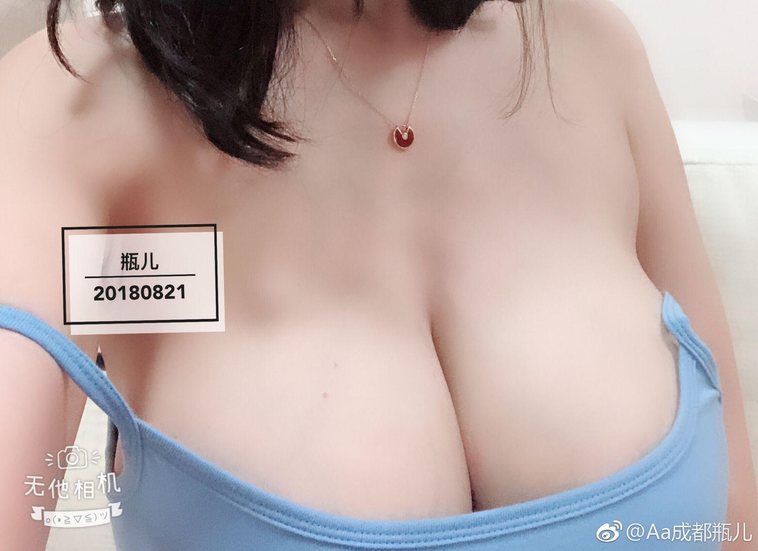 aHR0cHM6Ly93d3cubXlteXBpYy5uZXQvZGF0YS9hdHRhY2htZW50L2ZvcnVtLzIwMTkwOC8yMC8wODM0MDl0cHE5d3FhOW13d2twOHdxLmpwZy50aHVtYi5qcGc%253D - 成都瓶儿 - Chengdu Pinger big tits selfie nude 2020