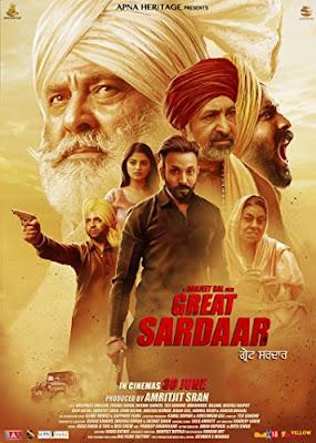 Great Sardaar 2017 Punjabi WEB-DL 480p 300Mb x264
