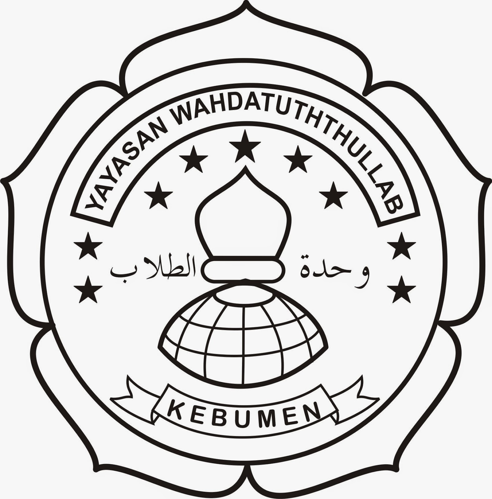 Logo MA Pondokgebangsari Kuwarasan (MA Wahdatuththullab