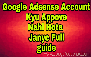 Get_approved_adsense_account
