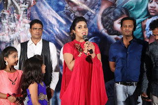 Rakshasi First Look Launch  0033.jpg