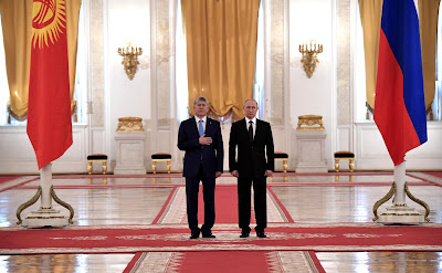 Russian President  with President of Kyrgyzstan Almazbek Atambayev in the Kremlin.