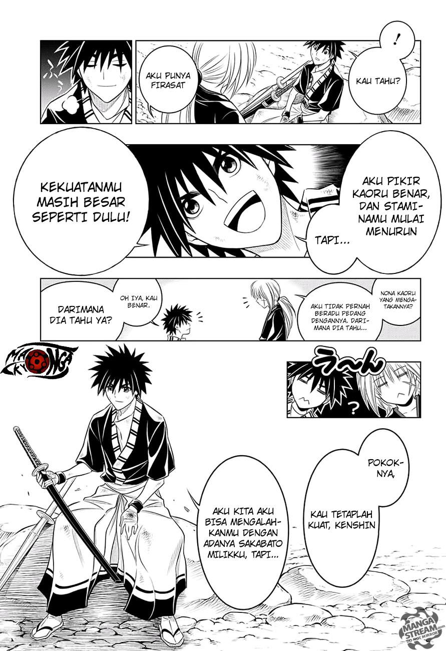 Rurouni Kenshin: Hokkaido-hen Chapter 03-14