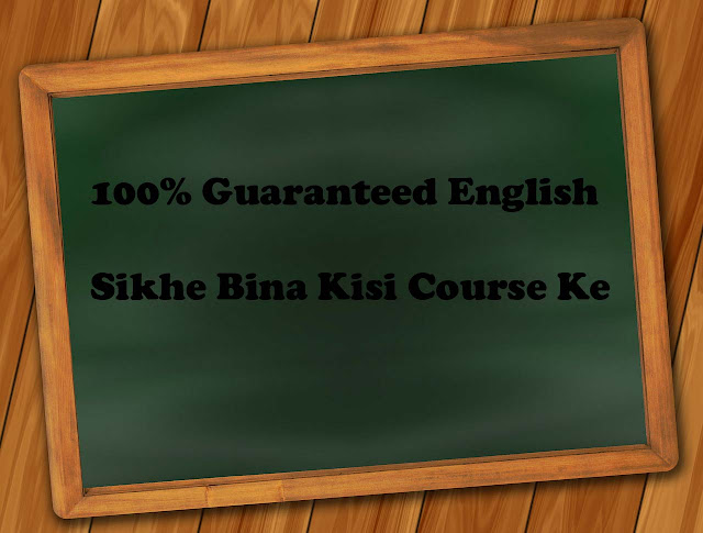Improve english In hIndi English sikhe