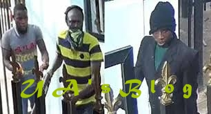 Offa Bank Robbery: Police Arrest Ex-Officer Among 4-man Gang Declared Wanted
