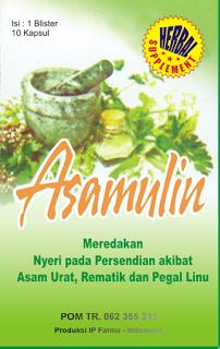 AsamUlin Herbal