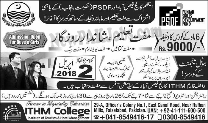 free-education-in-Faisalabad