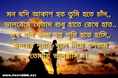 Propose Day Bangla Shayari  by Hasim Sk