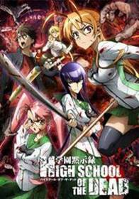 Sinopsis Highschool of the Dead indonesia, review Anime Highschool of the Dead