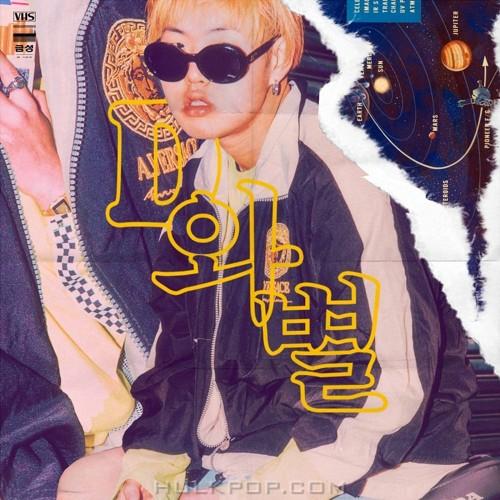 D-Hack – D와 별 – EP
