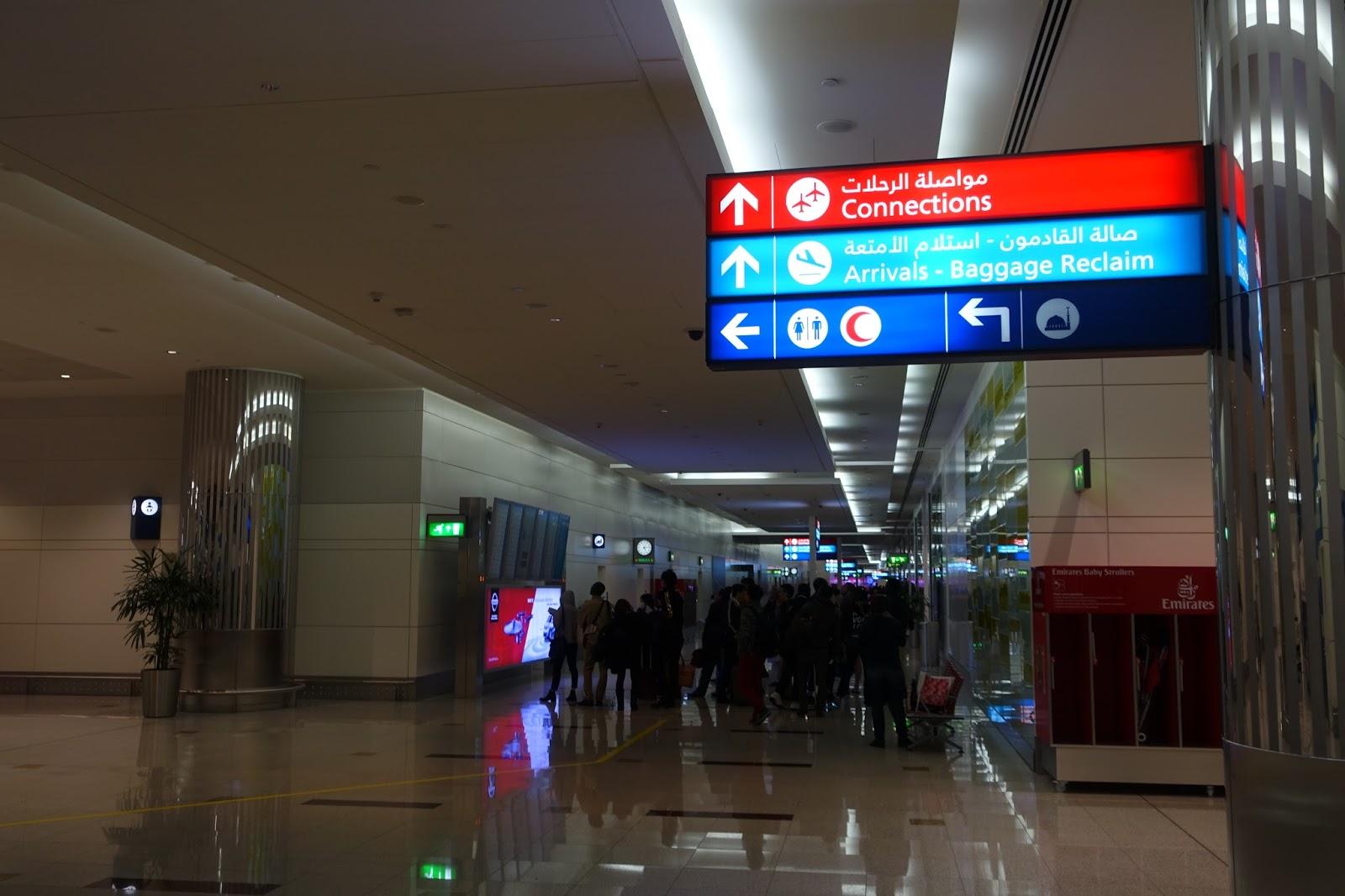 ドバイ国際空港のエミレーツ専用 ターミナル3での乗り継ぎ
