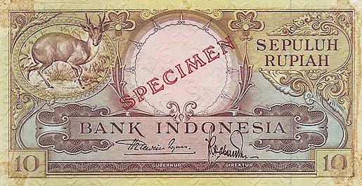 10 rupiah 1958 depan