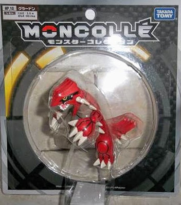 Groudon figure Takara Tomy Monster Collection hyper size MONCOLLE HP series