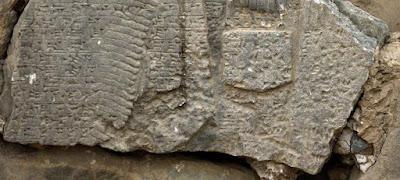 Κίνα: Ανακάλυψαν σε αυλή αγρότη λίθινη επιγραφή 1.100 και πλέον ετών