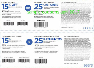 Sears coupons april 2017