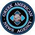Φάκελος Κύπρου: 20.798 σελίδες πρακτικά συνεδριάσεων και καταθέσεις