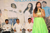 Ameerpetlo audio success meet photos-thumbnail-13