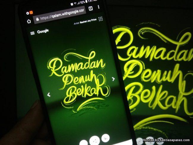 Qalam, Hantar Kad Ucapan Ramadhan Kepada Rakan