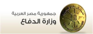 الإعلان عن قبول دفعة جديدة من خريجى الجامعات بالكلية الحربية خلال شهر مارس 2017