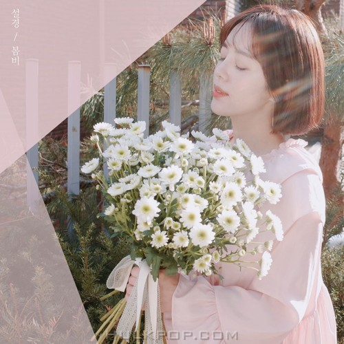 Sulkyung – 봄비 – Single