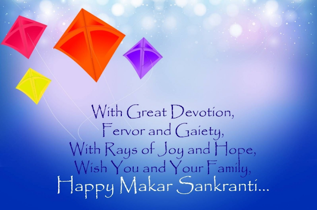 sankranti wishes messages