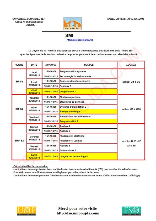 SMI : Calendrier des examens de la session ordinaire de printemps 2017/2018