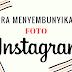 Berbagi foto dan snapgram rahasia, ini dia trik cara menyembunyikan foto di Instagram