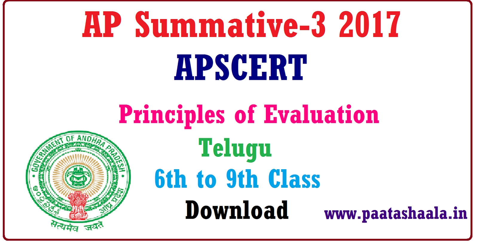 Ap Sa 3 Telugu Answer Key Sheet Download Iiit Admission Notification Apply Online