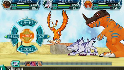 Digimon Adventure psp Download
