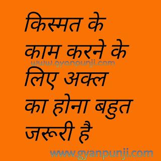 Gyan Punji image