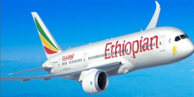 مغاربة بين ضحايا حادث تحطم طائرة إثيوبية