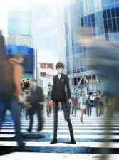 Persona 5 the Animation - Todos os Episódios Online